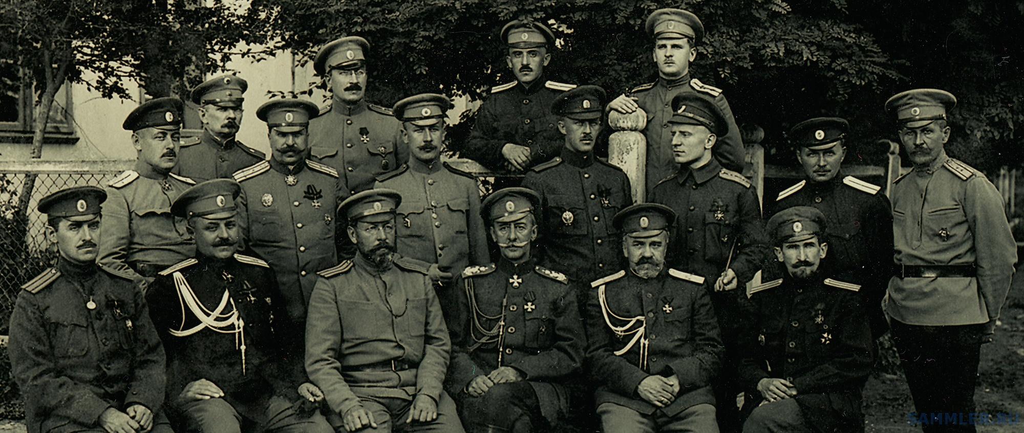 1916 г. 7А 1.1 2.jpg