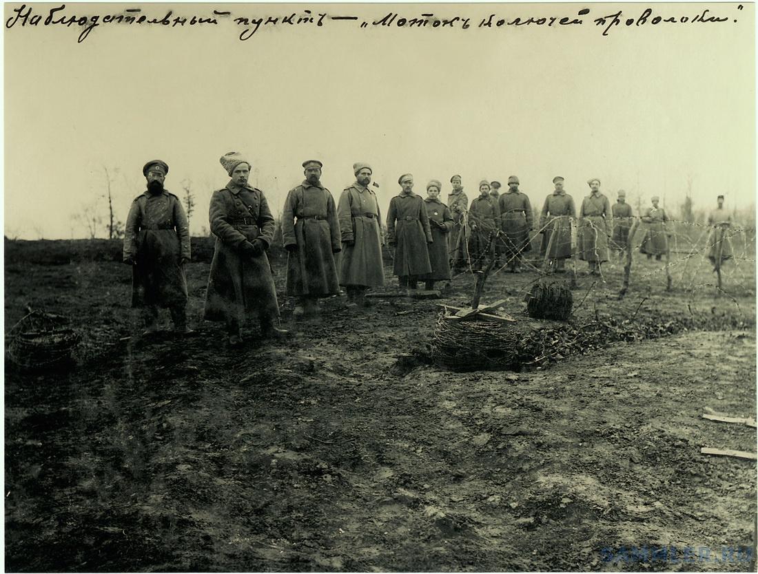 1915 г. осень 2 1.jpg