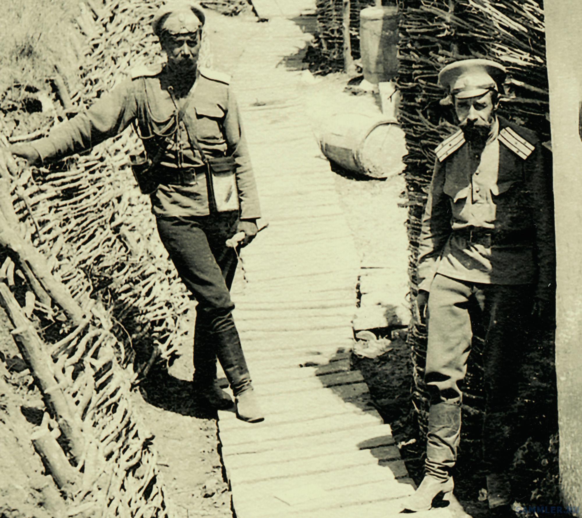 1916 г. Трибуховце 1 21.jpg