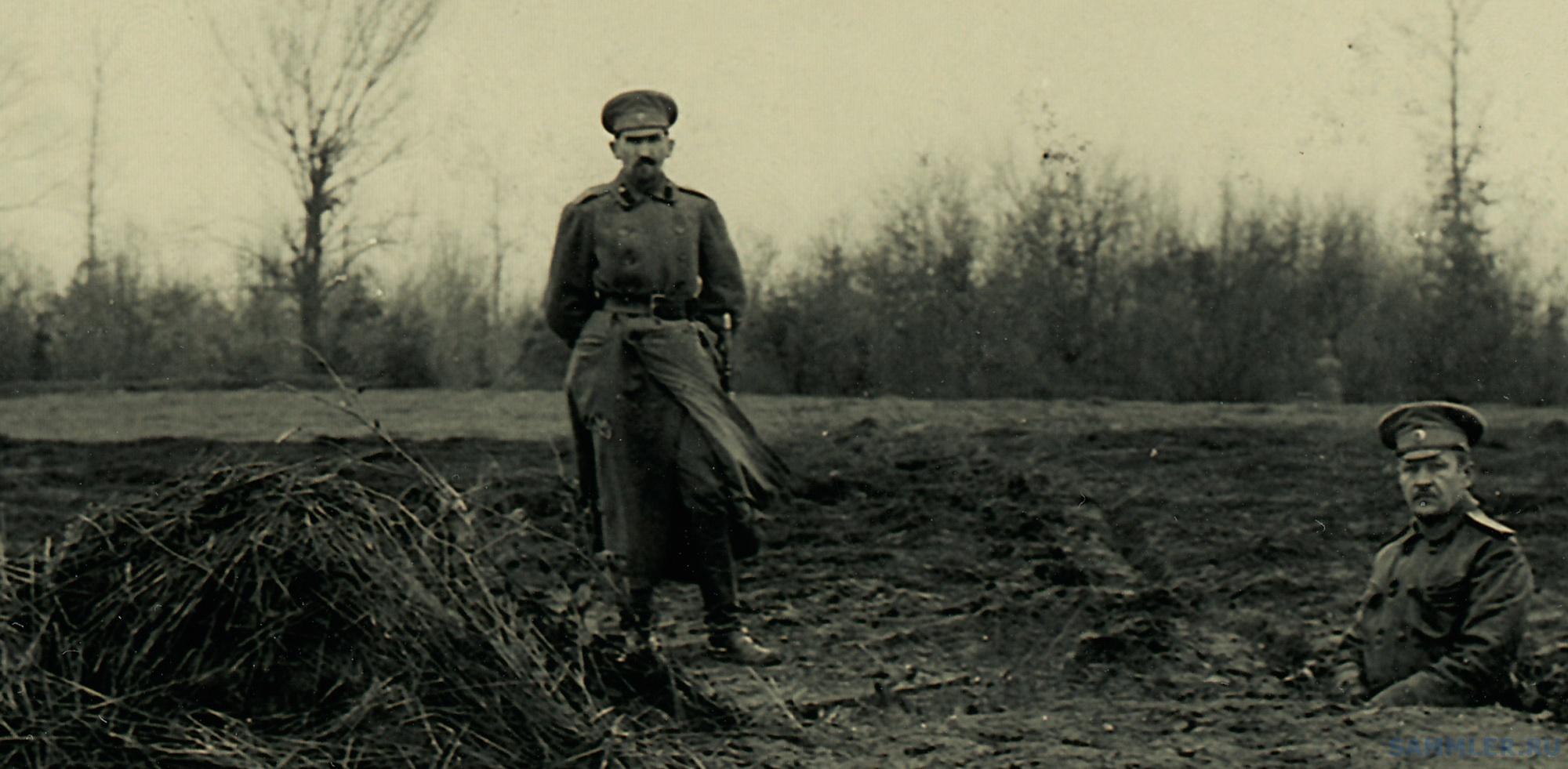 1915 г. осень 3 2.jpg