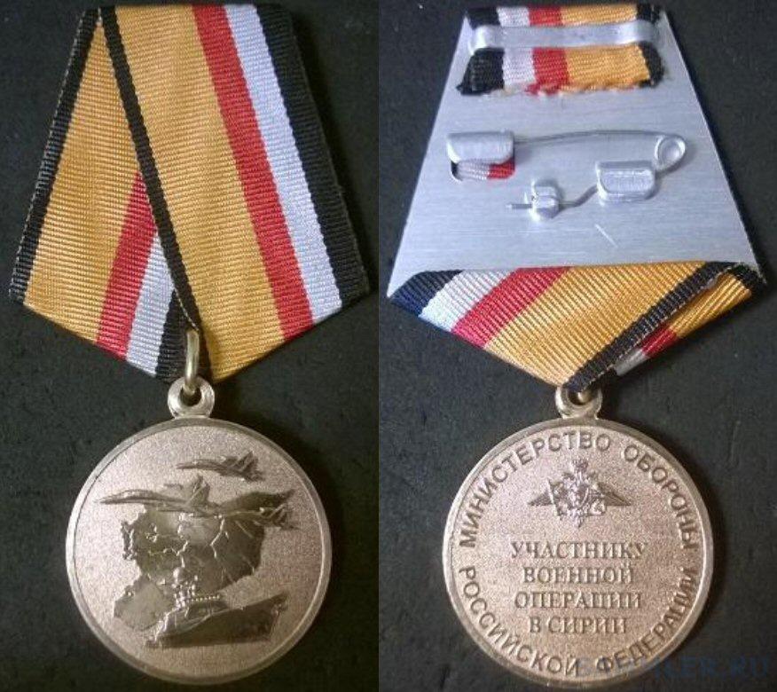Бланки Удостоверений Министерства Обороны