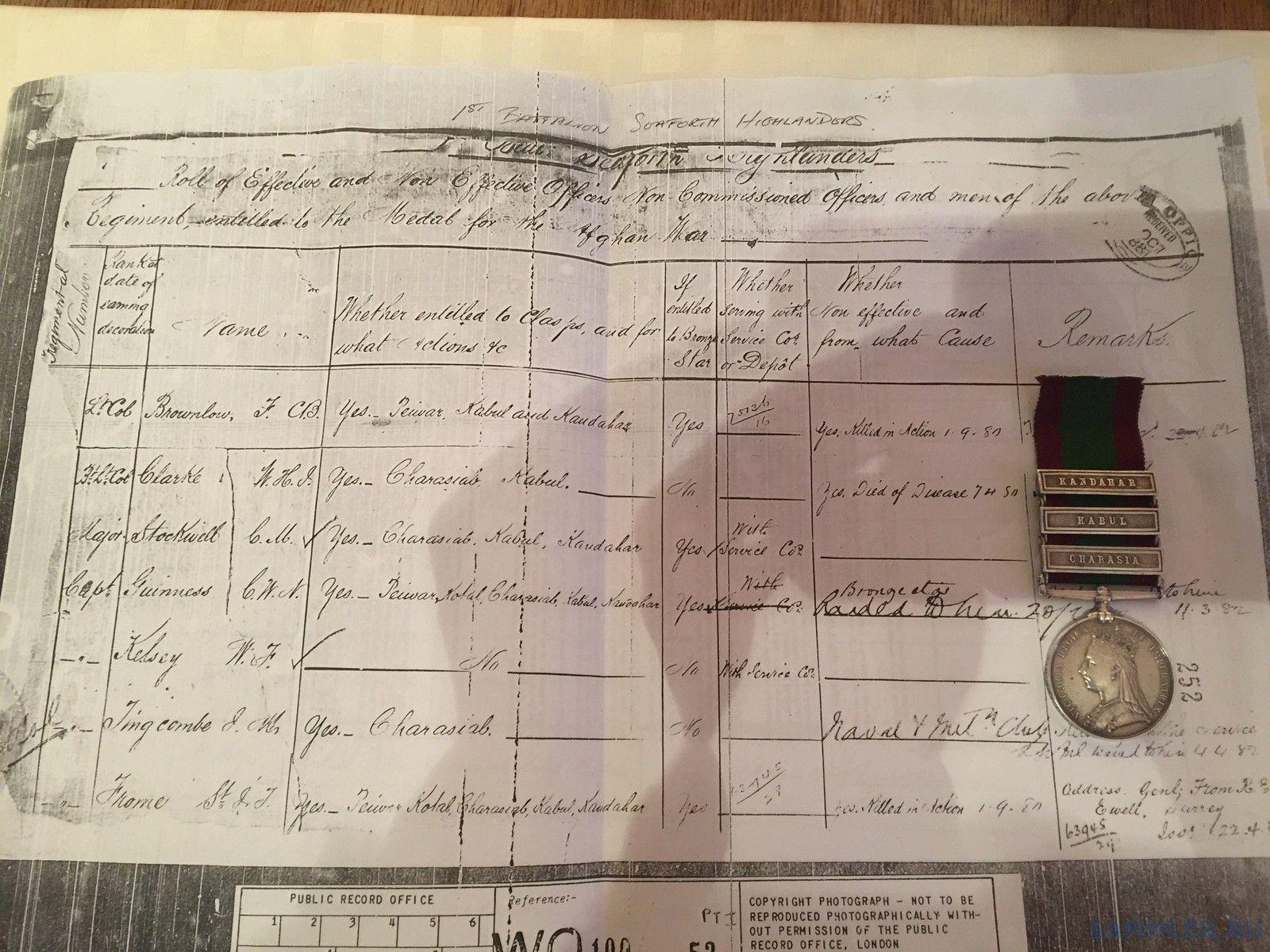 Afghanistan MedalSAM4.jpg