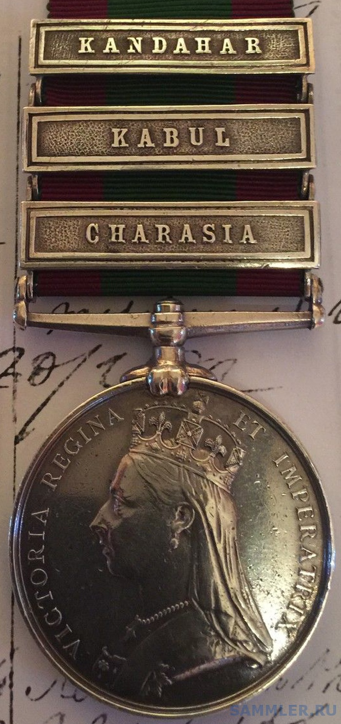 Afghanistan MedalSAM1.jpg