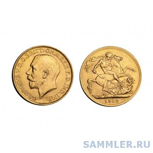 1 фунт (соверен), 1912 года. Король Георг V, Великобритания-500x500.jpg