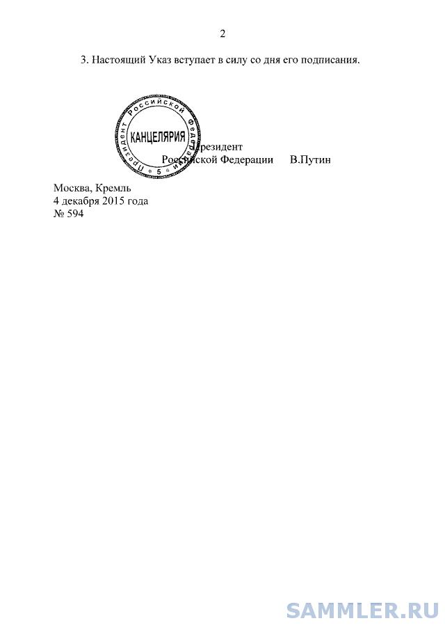 База предприятий: вспомогательная деятельность в сфере финансового посредничества