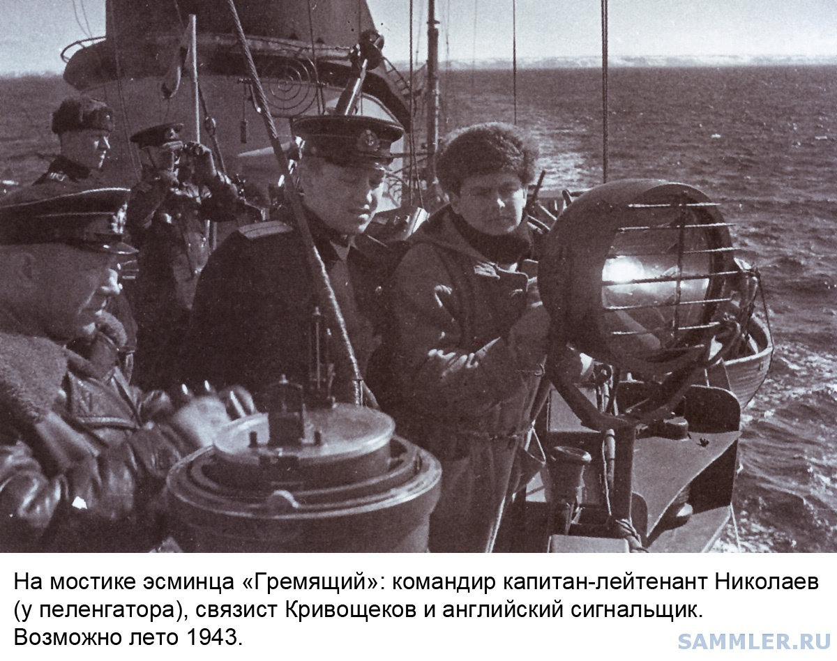 1Nikolaev43.jpg