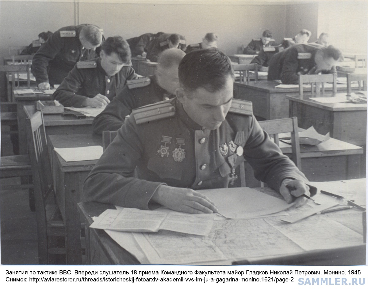 1Gladkov1945.jpg