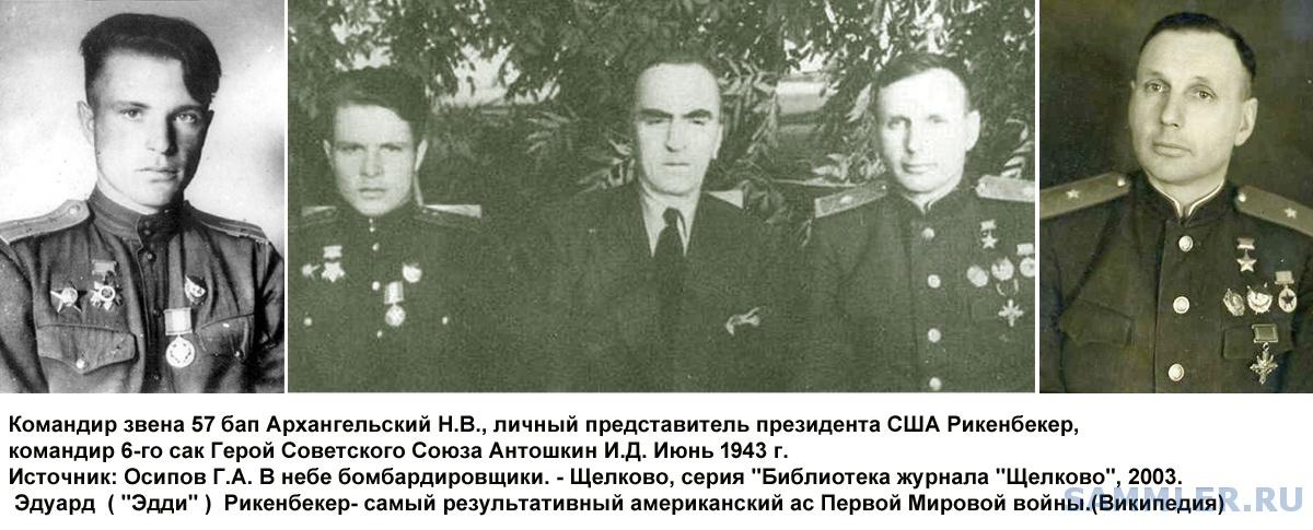 1GladkovSAM13.jpg