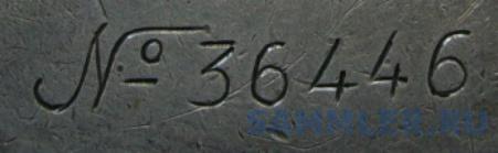 BZ 36446 back.JPG