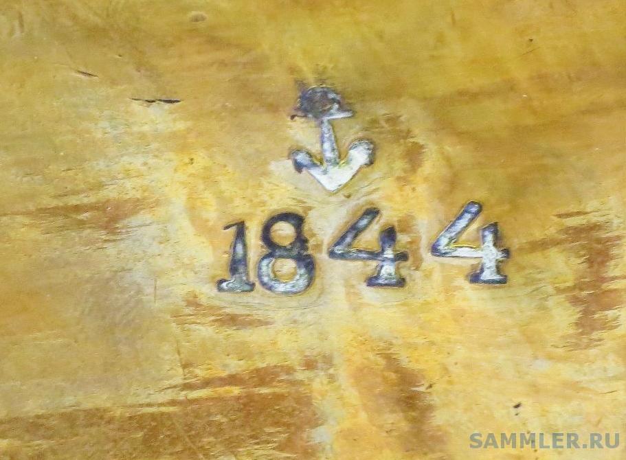 dve_ljadunki_russkogo_morskogo_artillerista_1841_i_1844_g_g (4).jpg