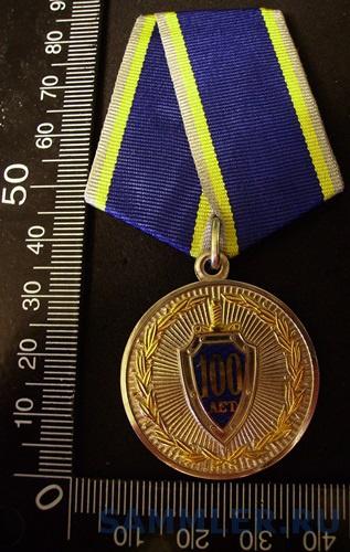 IMGP0013.JPG
