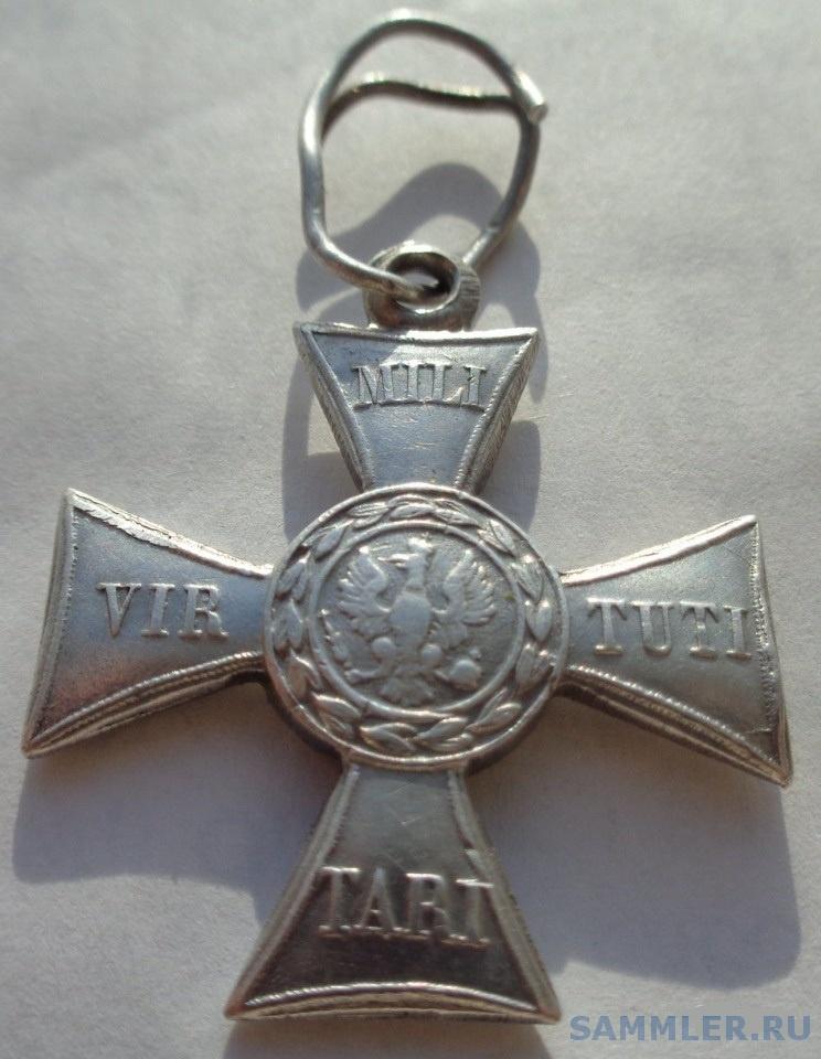 Virtuti militari 1.jpg