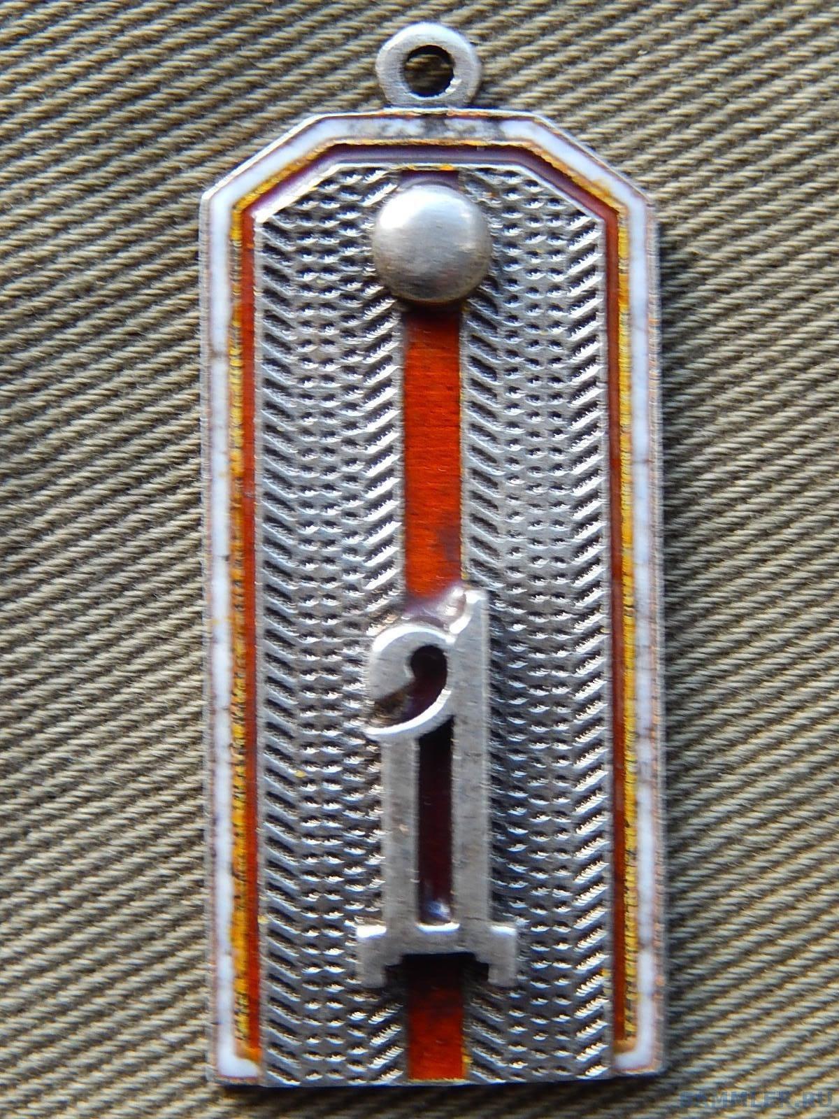 s-l1600 (2)5.jpg
