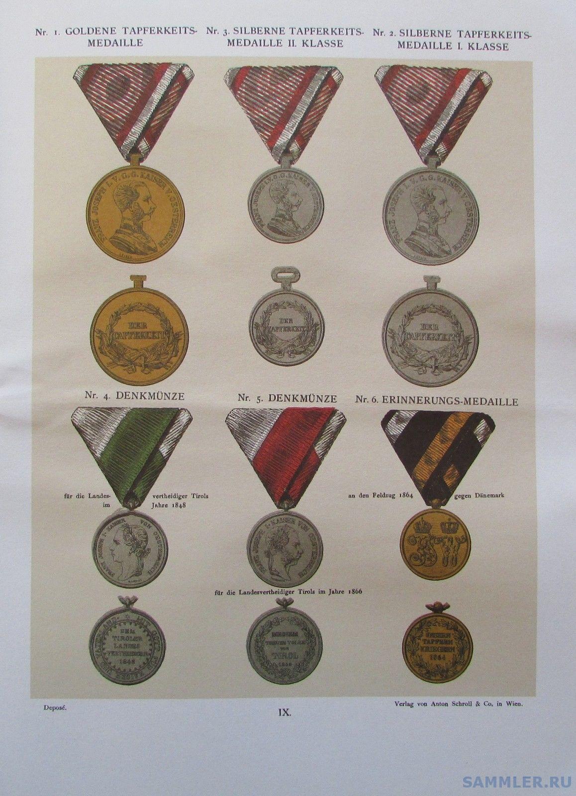 австрийские медали.jpg