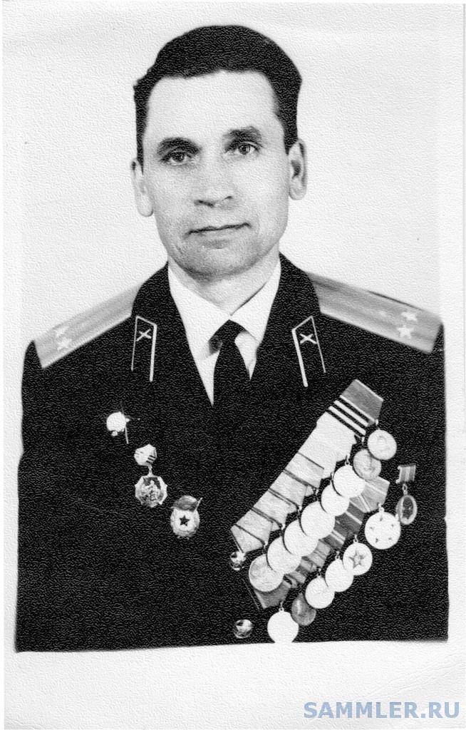 Якимшин Владимир Константинович.jpg