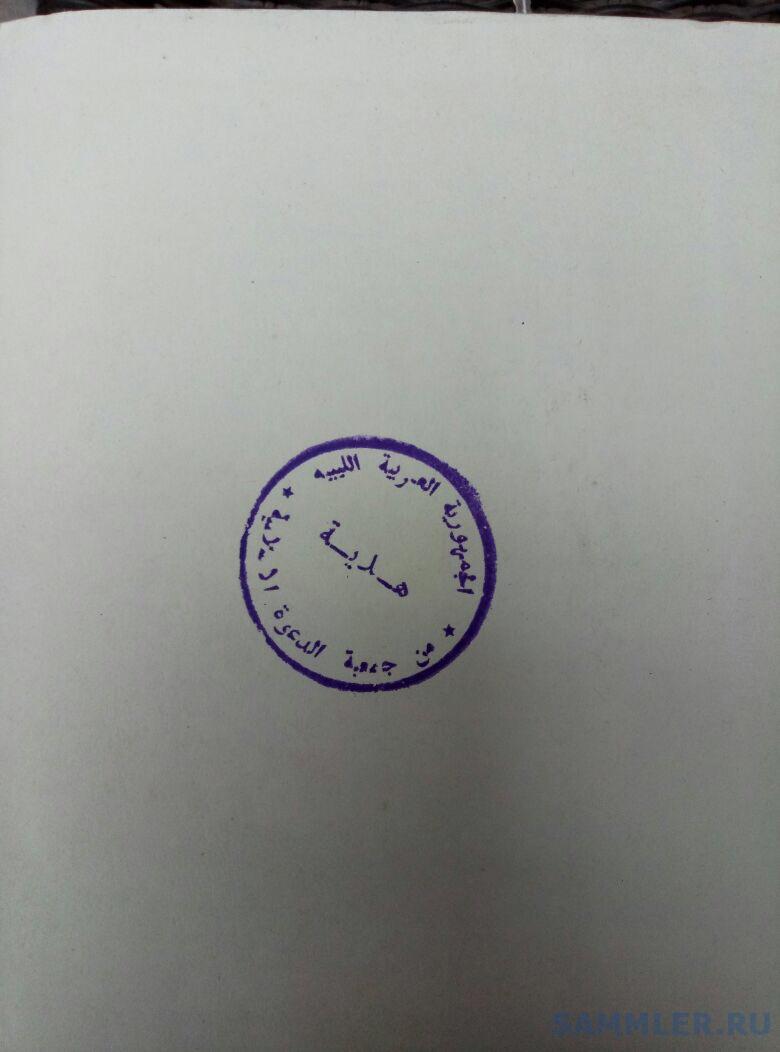 9B5B0B1C-23BD-4CDE-9FA5-172EC9C9BF6C.jpeg