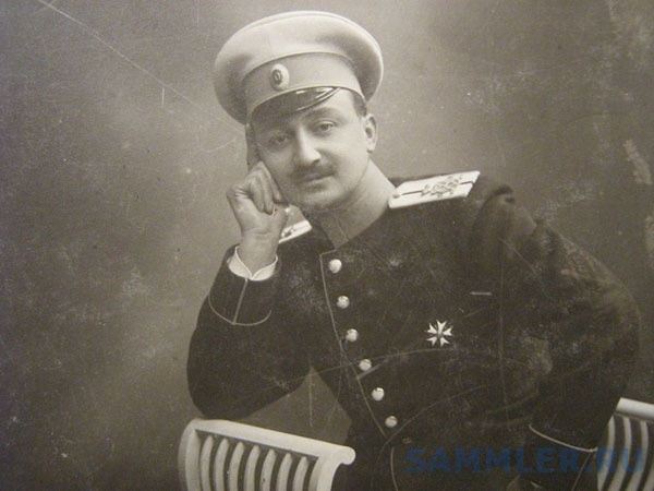 Корнет_2_-го_Псковского_Лейб-Драгунского_полка1.jpg