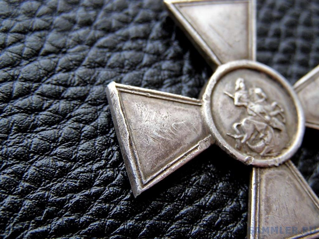 georgievskij_krest (1).jpg