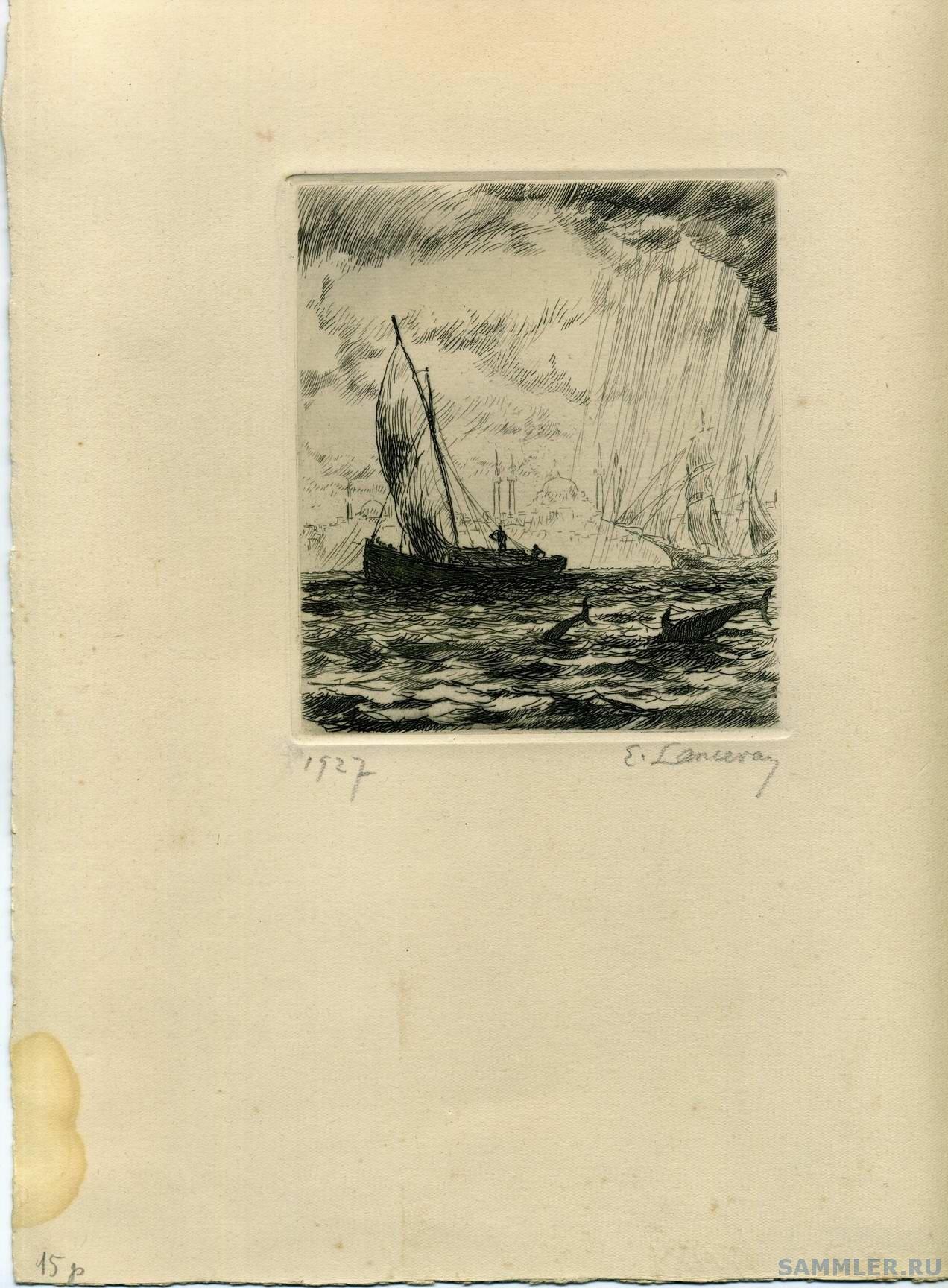 1927 Лансере 03a.jpg