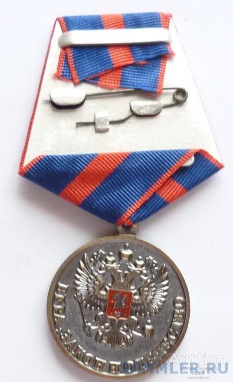 mvd_putilin_ivan_dmitrievich_genij_syska_policija_medal_nk.jpg