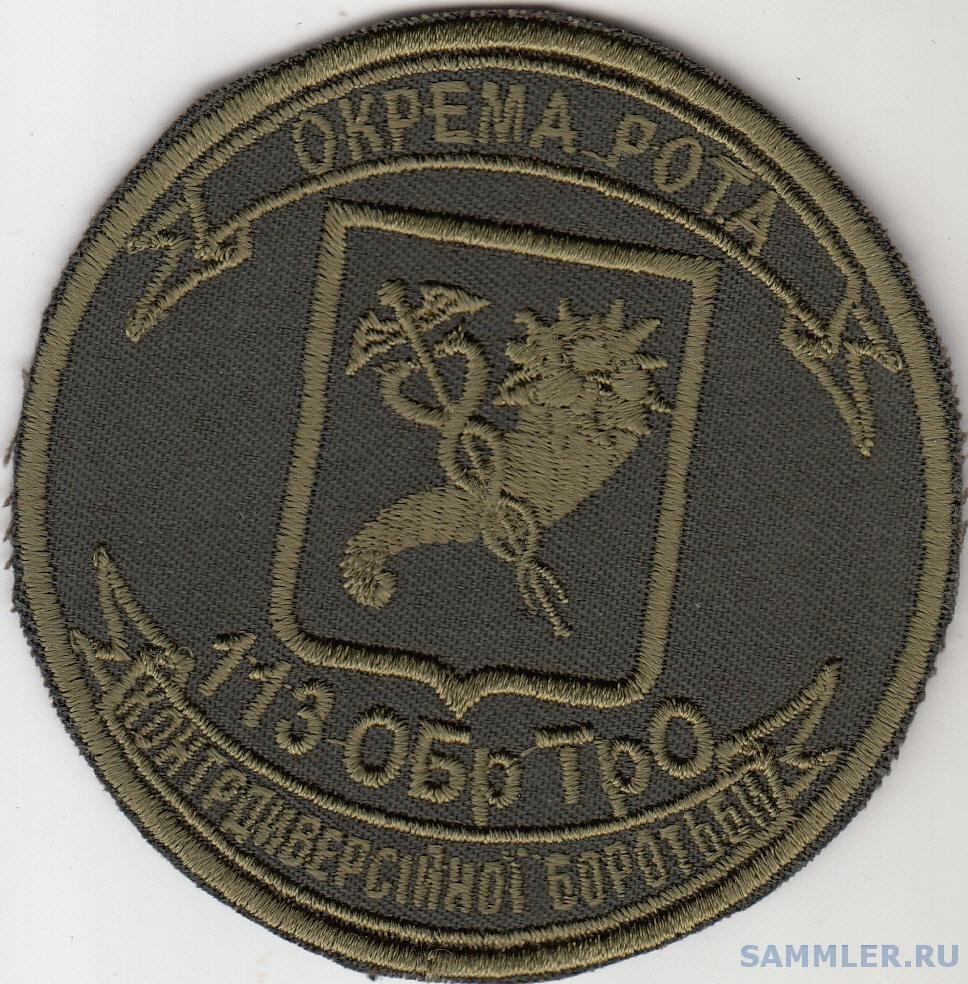 а-0016.jpg