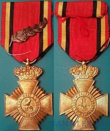 бельг.медаль.jpg
