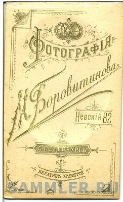 боровитинов 3-1.jpg