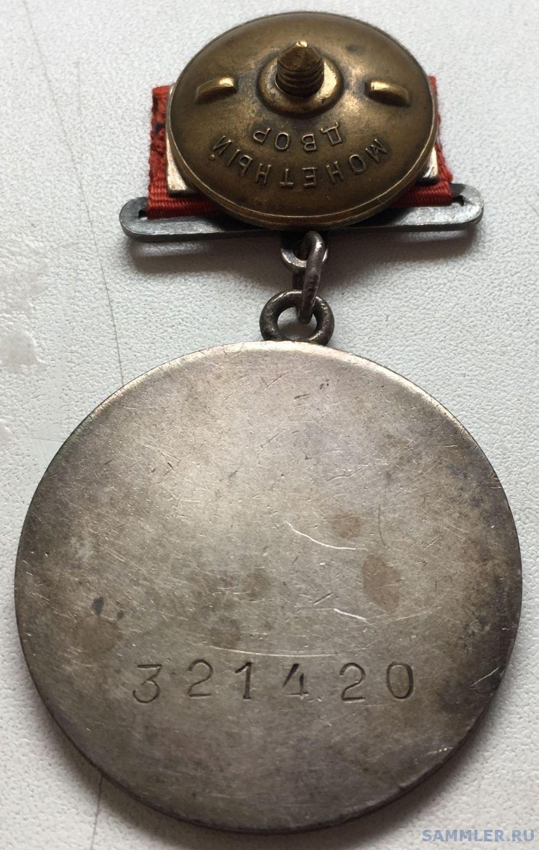 128168623 (3).jpg