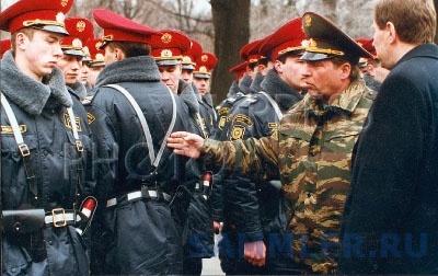 ППС Перербург 1997.jpg