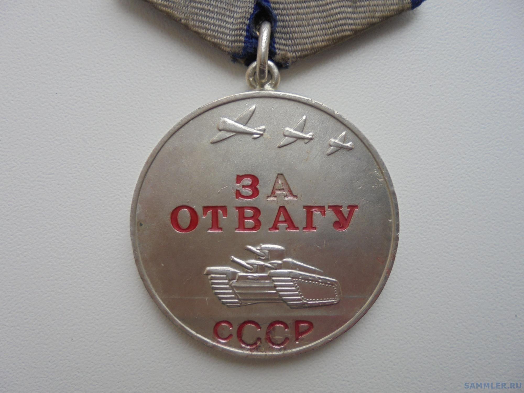 DSC00299.JPG