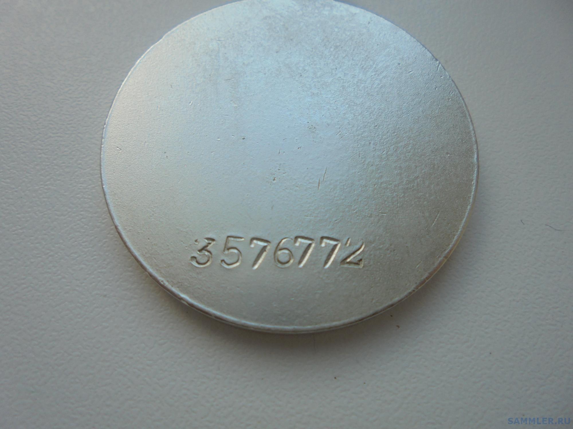 DSC00374.JPG