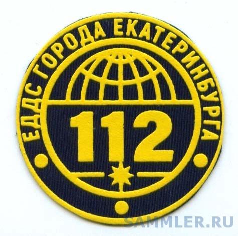 ЕДС 112.jpg