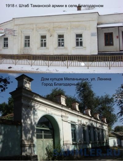 Усадьба Меланьиных.jpg