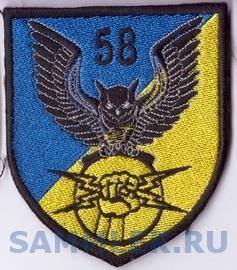 58 омпбр св1+.jpg