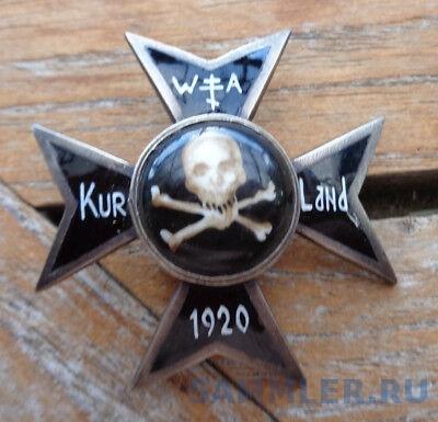 Kurland-Erinnerungsabzeichen-Kreuz-1920-an-Schraubbefestigung.jpg