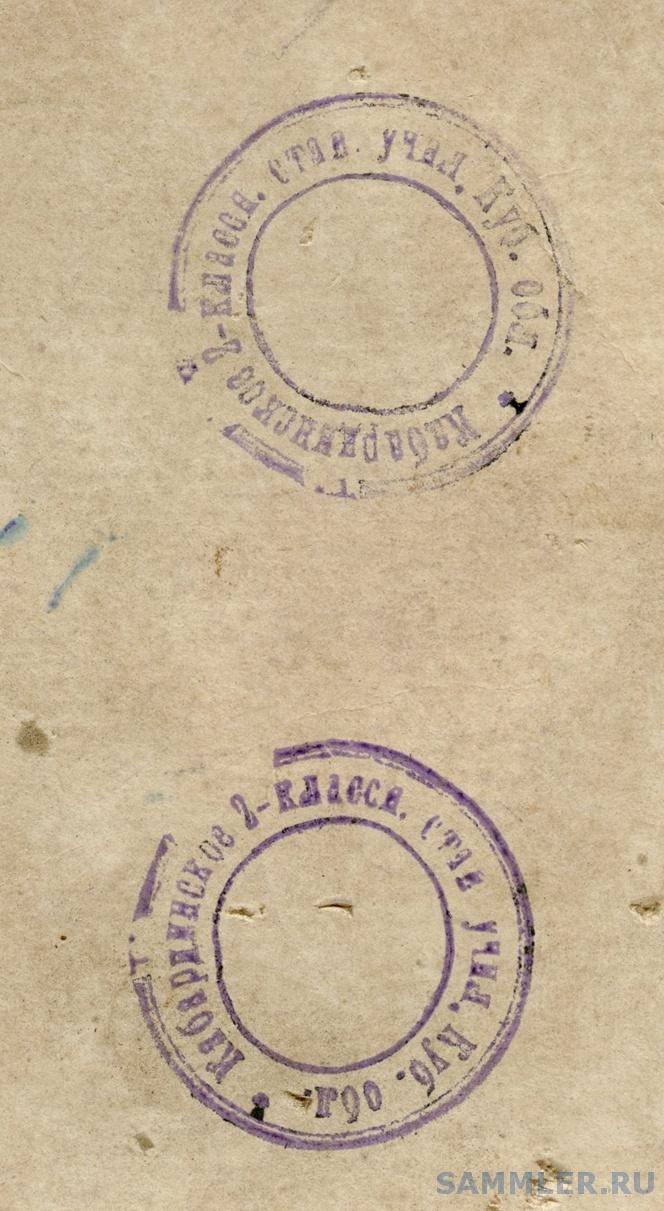 печать 2-1.jpg