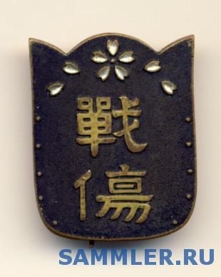 senshou1.jpg