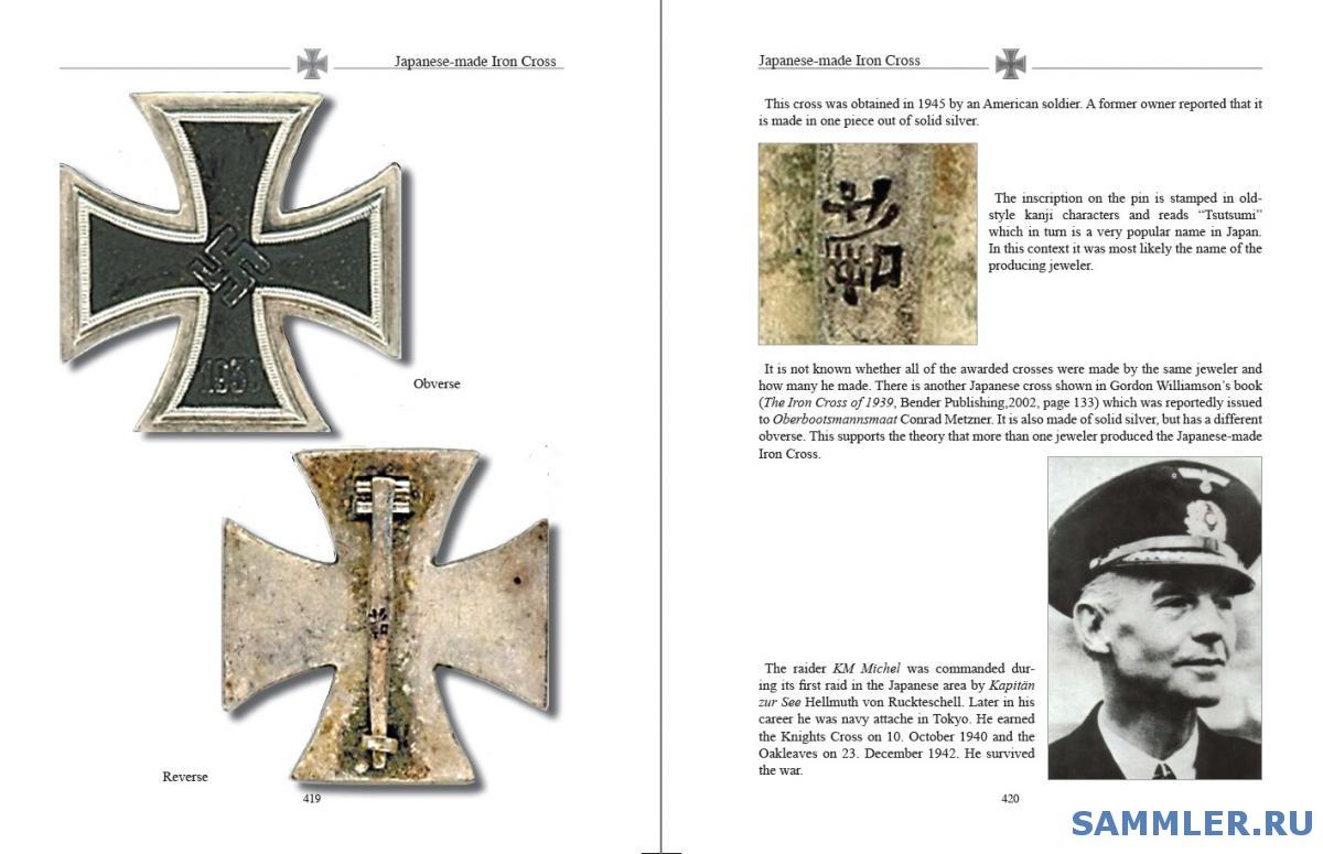 Japanese_Made_EK_book.jpg