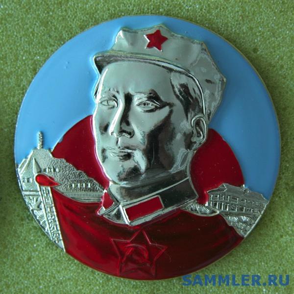 Mao_5.JPG