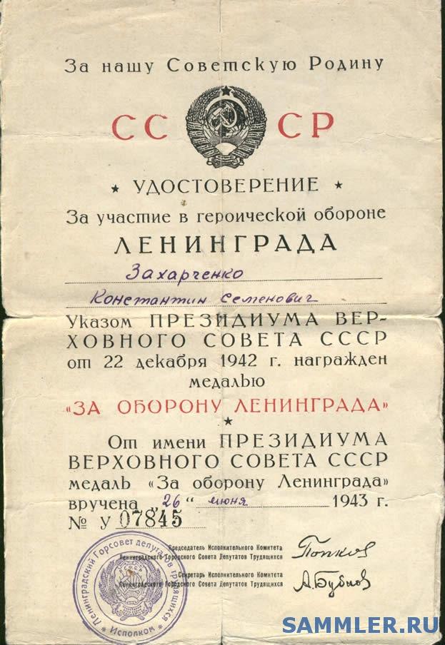 1943_1.jpg