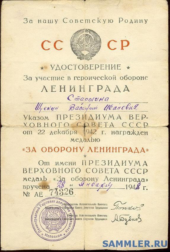 1944_1948.jpg