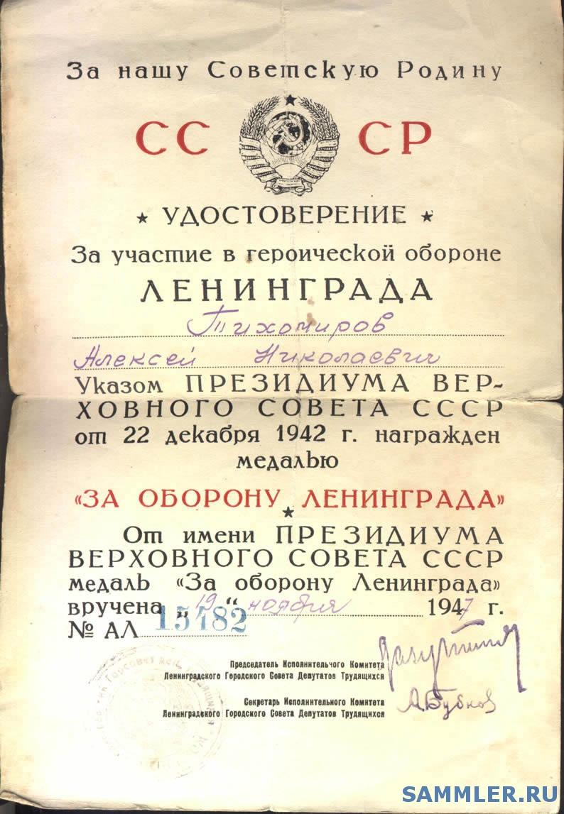 1947_1.jpg