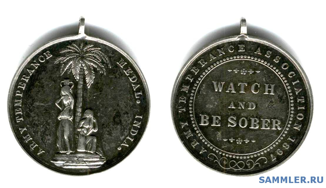 Army_Temperance_Medal_India__1897.jpg
