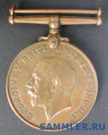 SCARCE_BRONZE_WW1_BR._WAR_MEDAL_TO_S.A._NATIVE_CORPS_87ф.jpg