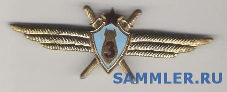 SCANNEN0012.JPG