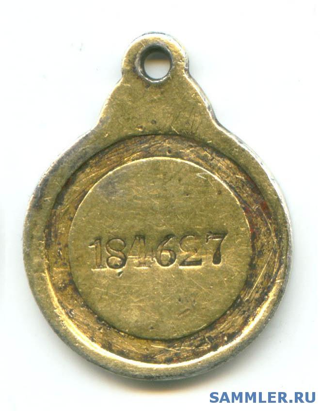 184627r.jpg