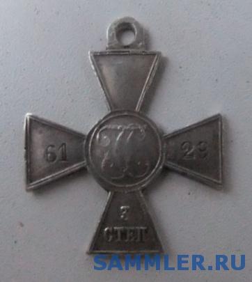 DSCF2224.jpg