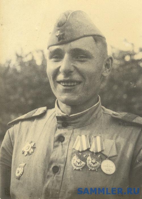SERZHANT_SMIRNOV_I.V._1944.jpg