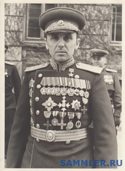 Moskalenko.JPG
