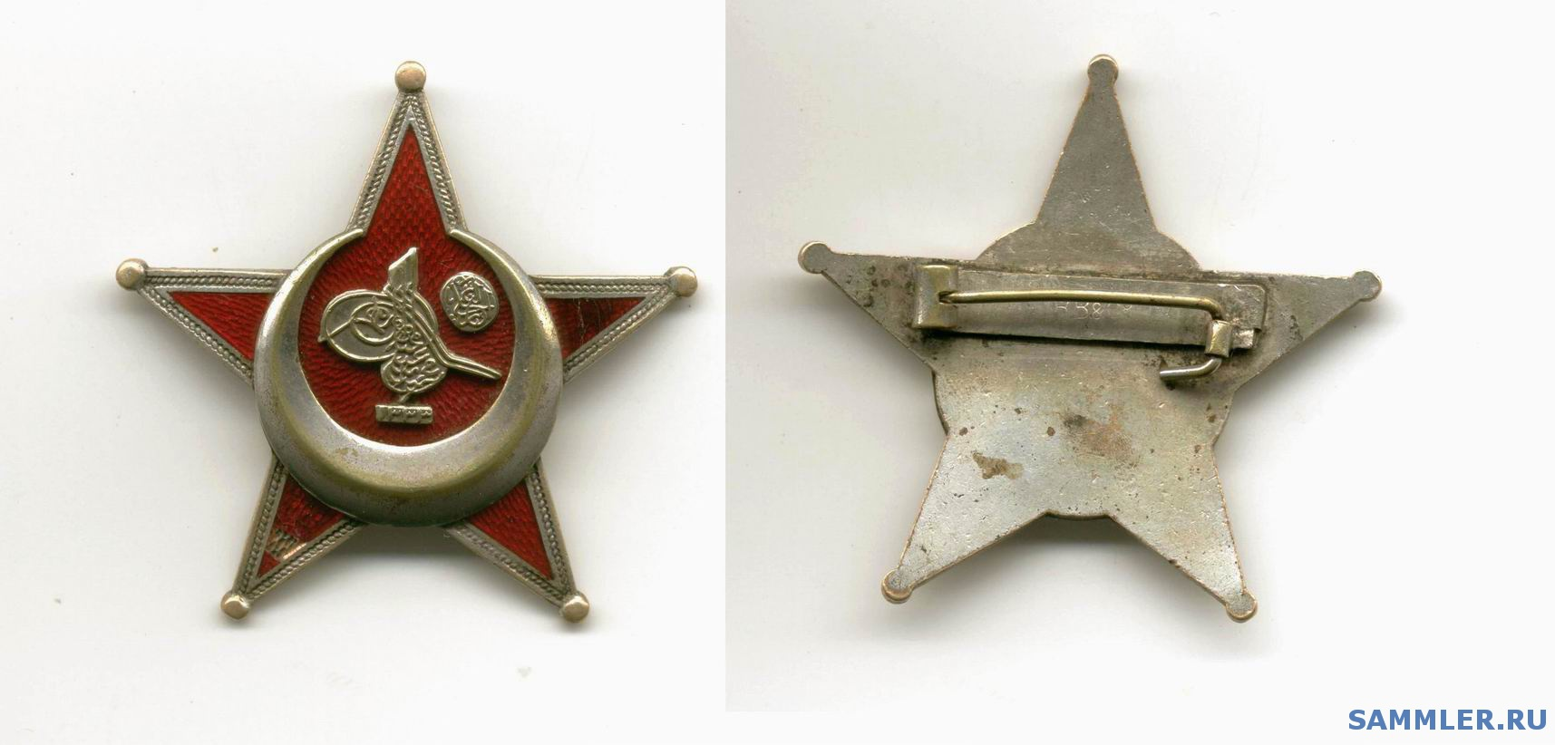 __________________Gallipoli_Star_Turkey_War_Medal_1915_1918.jpg